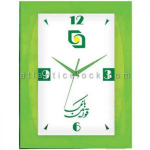 ساعت دیواری تبلیغاتی بانک قوامین ابعاد 34 مستطیل
