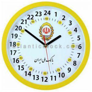 ساعت دیواری تبلیغاتی بانک ملی ایران سایز 31 گرد