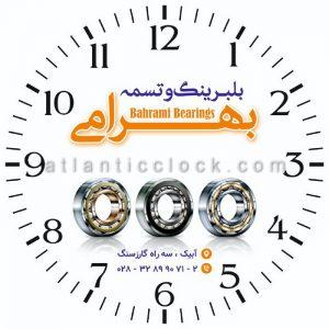 ساعت دیواری تبلیغاتی بلبرینگ و تسمه بهرامی سایز 41 گرد