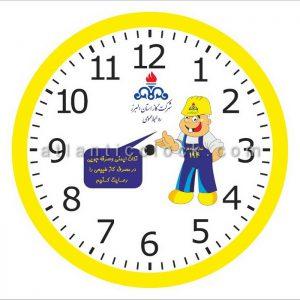 ساعت دیواری تبلیغاتی شرکت گاز استان البرز سایز 41 گرد