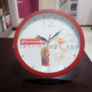 ساعت دیواری تبلیغاتی مواد غذایی مهرام سایز 41 گرد